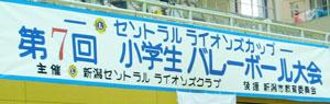 2007.09.08-03.jpg