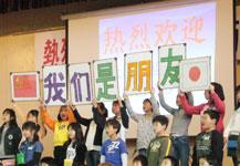 2007.11.12-03.jpg